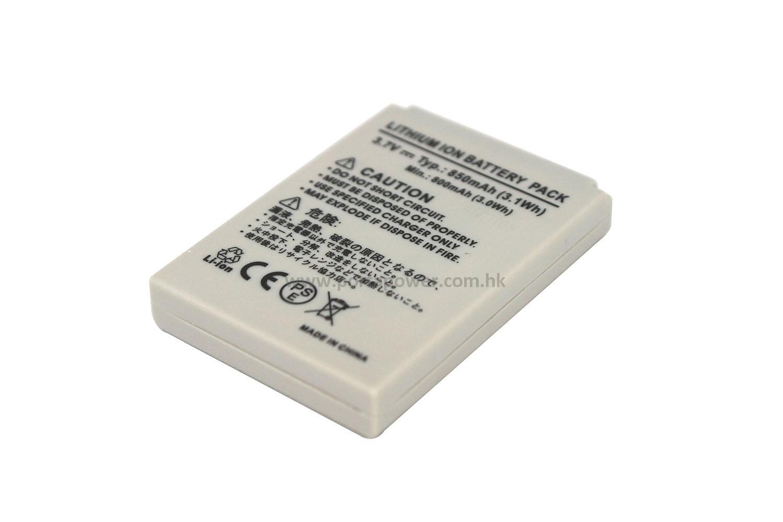 Aosta da-5091 da-5092 da-5094 avant s4 s6 Bateria F